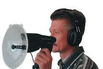 Revier-Hörverstärker Parabol
