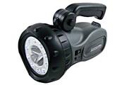 """LED Akku Suchscheinwerfer """"Superleicht"""""""