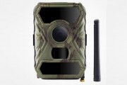 Wildkamera IoT 3G Mobilfunk 12MB schwarze LED