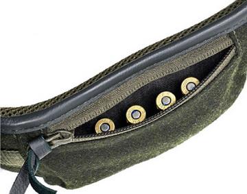 Patronentasche<small>© Dschulnigg</small>