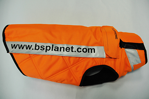 Profi-Hundeschutzweste BS801 SD
