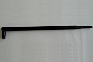 Verstärker Antenne MMS Kamera - 39 cm