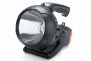 Mactronic Searchlight 1 - 850 Lumen